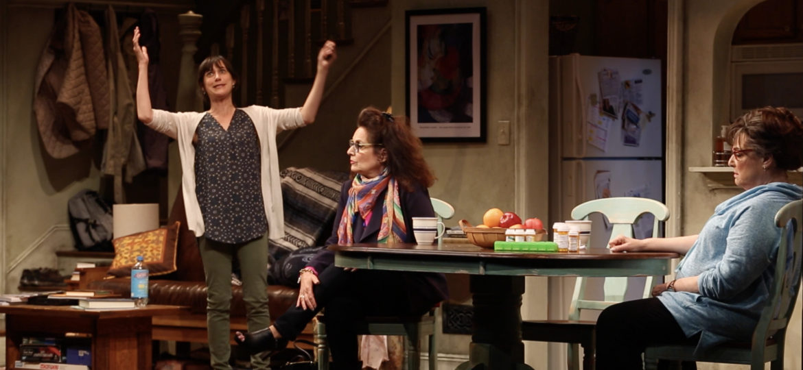 All the Days – McCarter Theatre Center
